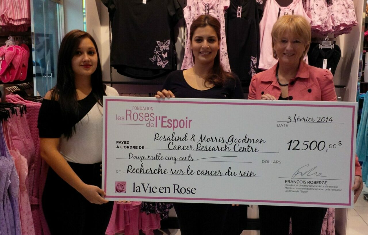 La Vie en Rose Sainte-Catherine Street boutique employees and Dr Morag Park, Director of the GCRC and Professor at McGill University